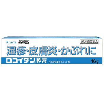 皮膚の薬, 指定第二類医薬品 (2) 16g491754313sp