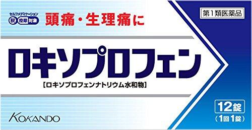7個セット  第1類医薬品 ロキソプロフェン錠「クニヒロ」12錠×7個 4987343084910  セルフメディケーション税
