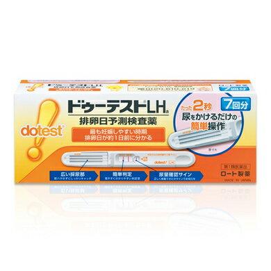【第1類医薬品】ドゥーテストLHa 排卵日予測検査薬 7回分【4987241147212】