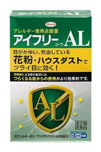 【第2類医薬品】アイフリーコーワAL(花粉症の市販薬)
