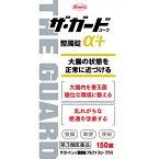 【第3類医薬品】ザ・ガード整腸錠α3プラス 150錠【4987067244706】