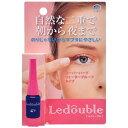 【メール便】Ledouble(ルドゥーブル)(2mL)【4573210710015】【二重まぶた形成化粧品】