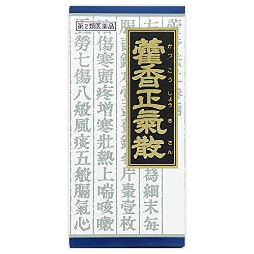 【第2類医薬品】クラシエ カッ香正気散料エキス顆粒 45包【4987045047480】