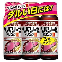 【第3類医薬品】ヘパリーゼドリンクII(二日酔いの飲み物)