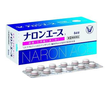 【第(2)類医薬品】ナロンエースT 84錠【4987306040892】【セルフメディケーション税控除対象】