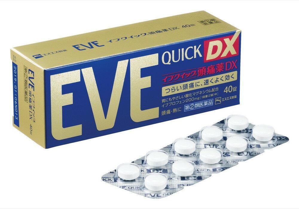 【第(2)類医薬品】イブクイック頭痛薬DX 40錠【4987300058824】【セルフメディケーション税控除対象】
