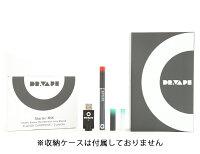 【DR.VAPEスターターキット(ホワイト/グレー)】VAPE電子タバコ加熱式タバコ充電式ニコチン0ドクターベイプ