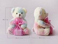 【ギフト】プレゼント可愛いくまのぬいぐるみ付きワンランク上のラッピングGIFT用(贈り物/プレゼント/ギフト)