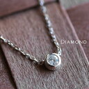 【天然ダイヤモンド】0.1ctの大粒ダイヤが上品・K18ホワイトゴールドネックレス・ プレゼントにも最適【送料無料】 DEVAS ディーヴァスシンプル アクセサリー 誕生日 プレゼント ギフト レディース 大人 ダイヤモンド ダイヤ 18金 ゴールド