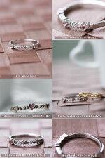 お試し価格【ピンクサファイヤ】ハートのLOVEリング・K18ホワイトゴールド【指輪】・プレゼントにも最適【送料無料】