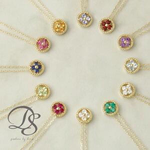プレゼント ゴールド ネックレス アンティーク フラワー ダイヤモンド エメラルド サファイア ディーヴァス レディース