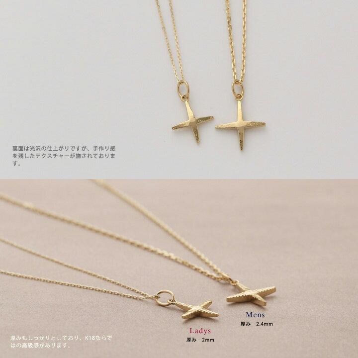 K18 ペアネックレス ゴールドクロス ネックレス 18KDEVAS18金 シンプル メンズ レディース 18kネックレス ゴールドネックレス おしゃれ かわいい プレゼント ギフト 贈り物 誕生日