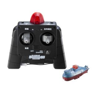超小型潜水艦 サブマリナー075 赤外線コントロール<シーシーピー>知育玩具/ラジコン/船/誕…