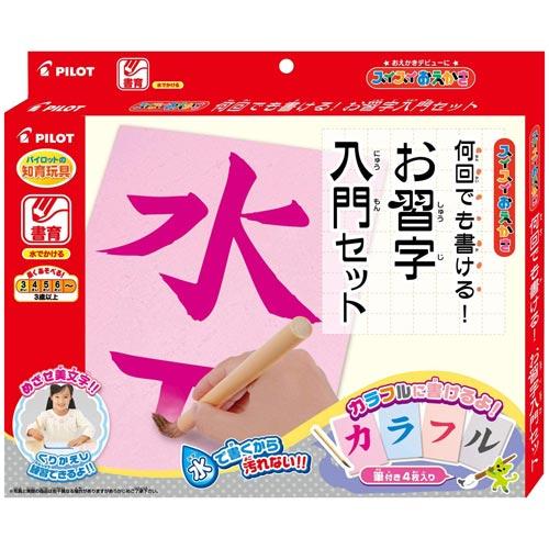 知育玩具・学習玩具, 文字・ことば  ! 3