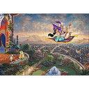 1000ピース ジグソーパズル ディズニー ディズニー アラジン Aladdin (51x73.5cm) DP-1000-049 テンヨー 6才〜