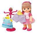 メルちゃん お人形セット はじめてのおしゃれセット <パイロットインキ> 女の子 おもちゃ ままごと 母性 ごっこ遊びプレゼント 誕生日 クリスマスプレゼント