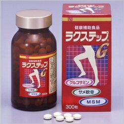 グルコサミン、デビルズクローエキス、サメ軟骨末、サンゴカルシウム配合【レビューで送料無料...