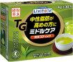 特定保健用食品【Livita(リビタ)】ミドルケア粉末スティック30包【特定保健用食品】