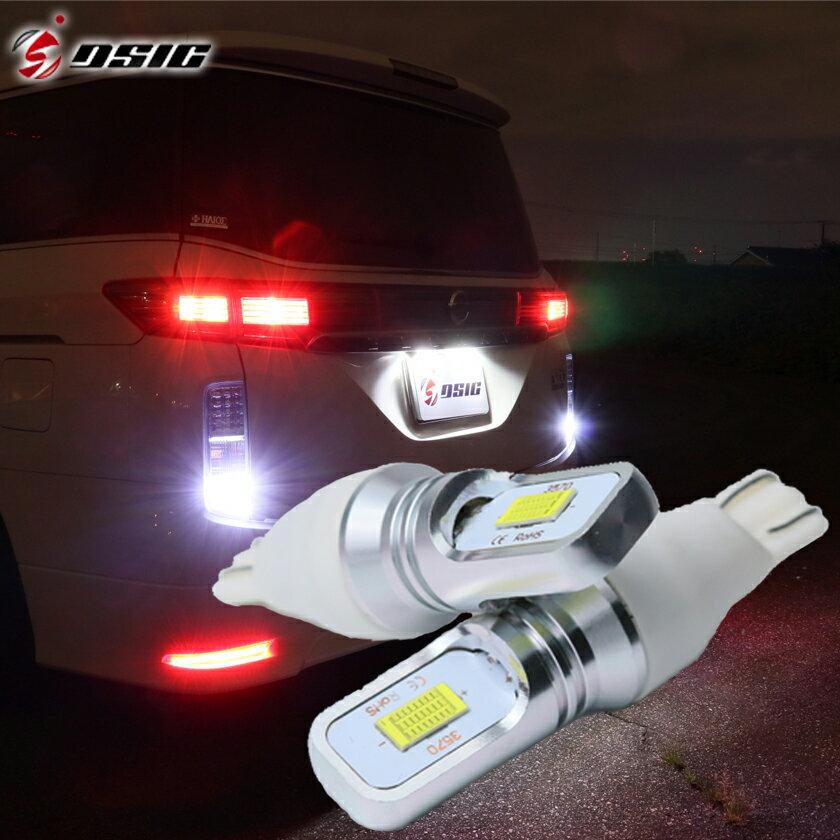 ライト・ランプ, その他  E51 E52 LED T16 900LM 6500K 2