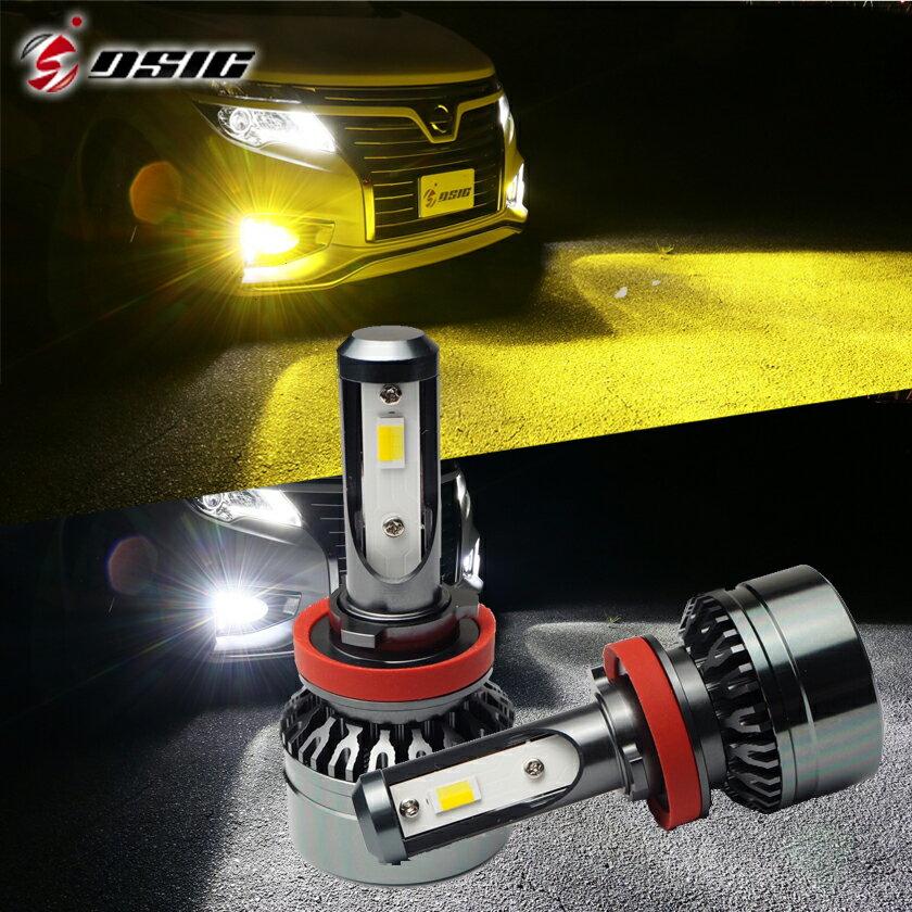 ライト・ランプ, フォグランプ・デイランプ 30OFF 20 LED 2 H8H11H16 4000LM