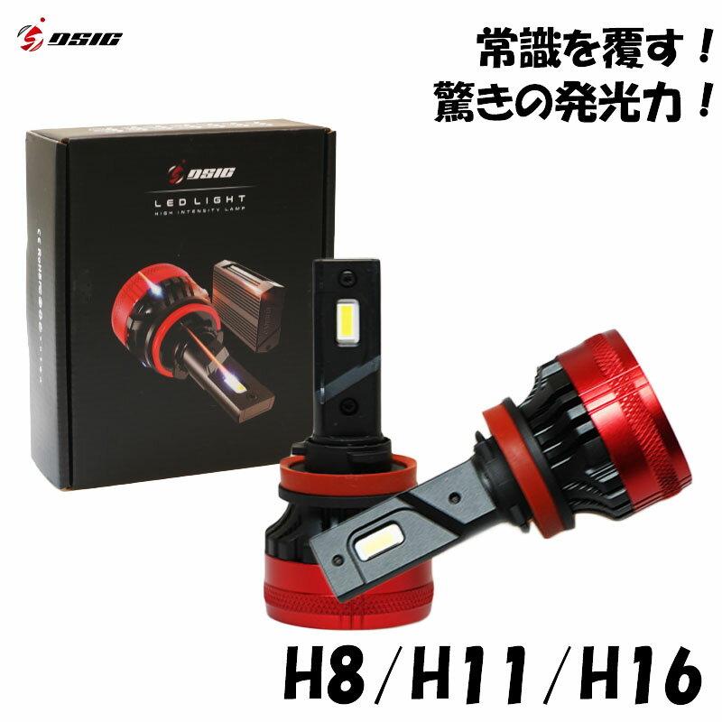 ライト・ランプ, フォグランプ・デイランプ ZC33S ZC32S ZC31S LED 12,000LM H8H11H16 6,500K