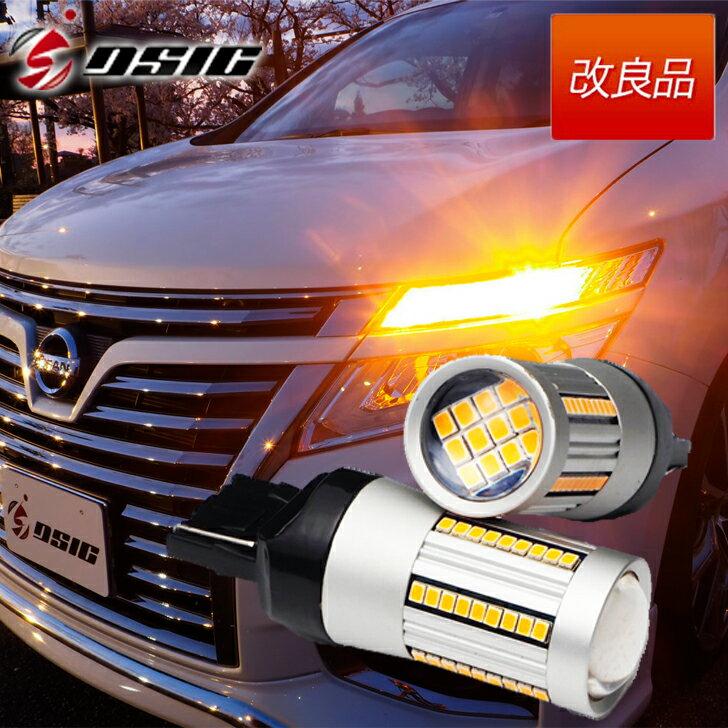 ライト・ランプ, ウインカー・サイドマーカー  E52 LED T20T20 12V