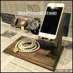 【スマホスタンド】スマートフォンスタンド&腕時計&眼鏡置き♪