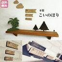 【 鯉のぼり 大中小 3枚セット + 雲:大1小2 3枚セッ...