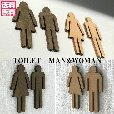 【 トイレプレート MAN & WOMAN 】トイレプレート おしゃれ 木製 トイレサイン ピクトサイン トイレマーク サインプレート トイレ ギフト プレゼント