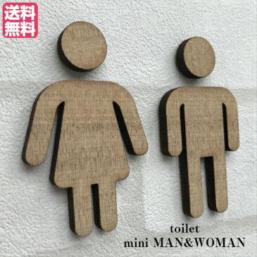 【 トイレプレート MINI MAN & WOMAN 】トイレプレート おしゃれ 木製 トイレサイン ピクトサイン トイレマーク サインプレート トイレ ギフト プレゼント