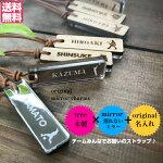 【送料無料♪】<mirro×木製charms♪>木札ストラップネームプレートギフトプレゼント名入れ