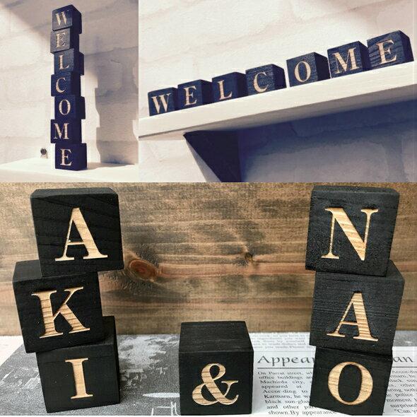 【アルファベットBLOCK】アルファベットオブジェ表札切り文字木DIYネームプレート名入れイニシャルウエルカムボード木製檜ひのき看板結婚式