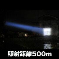 LEDハンディライト2200lm
