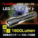 Trustfire-1600lm