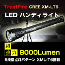 Trustfire-8000lm-02