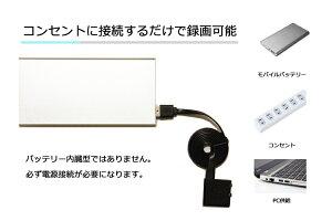 超小型カメラ防犯カメラビデオカメラ赤外線撮影暗視機能隠しカメラ長時間録画wifiスマホ