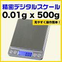 New-500-001