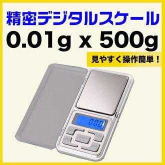 超小型移動數位秤口袋廚房規模精度數位秤電子秤 (0.01 g-500 g) 廚房秤
