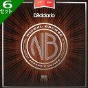 【DT】6セット D'Addario NB1356 Medium 013-056 Nickel Bronze ダダリオ アコギ弦