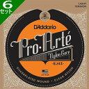 【DT】6セット D'Addario EJ43 Pro Arte Nylon Silver/Clear Light ダダリオ クラシック弦