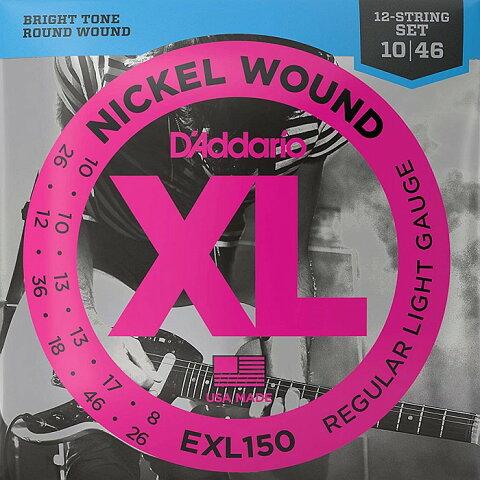 【DT】12弦用 D'Addario EXL150 Nickel Wound 010-046 ダダリオ エレキギター弦