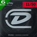 【DT】6セット Dunlop DHCN1150 Heavy Core For Drop Tuning Heavier 011-050 ダンロップ エレキギター弦
