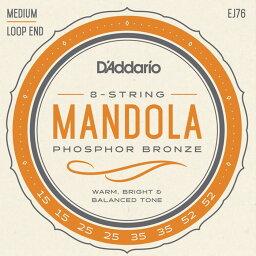 D'Addario EJ76 Mandolla Medium 015-052 Phosphor Bronze ダダリオ マンドーラ弦