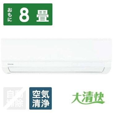 TOSHIBA(東芝) RAS-G251PBK-W エアコン 2020年 大清快 G-PBKシリーズ ホワイト [おもに8畳用 /100V] ※設置・リサイクル別売