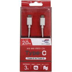 スマートフォン・タブレット, スマートフォン・タブレット用ケーブル・変換アダプター  USB-IF2mUSB-C USB-CUSB2.03AUSB BKS-CD3CS200W BKSCD3CS200W