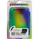 アンサー 3DS LL用 GOMA監修 セミハードケース TYPE-B [ANS-H035-B] [振込不可]