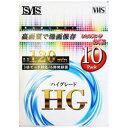ウイルコム VHSビデオテープ10本パック VT-HS12010P VTHS12010P