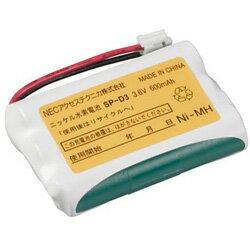 NEC(エヌイーシー) SP-D3 コードレス子機用充電池 SPD3