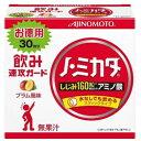 味の素 ノ・ミカタ スティックタイプ 30本入 ノミカタ30Hハコ