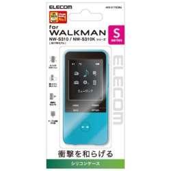 ELECOM(エレコム) Walkman Sシリーズ用シリコンケース (ブルー) AVS-S17SCBU AVSS17SCBU